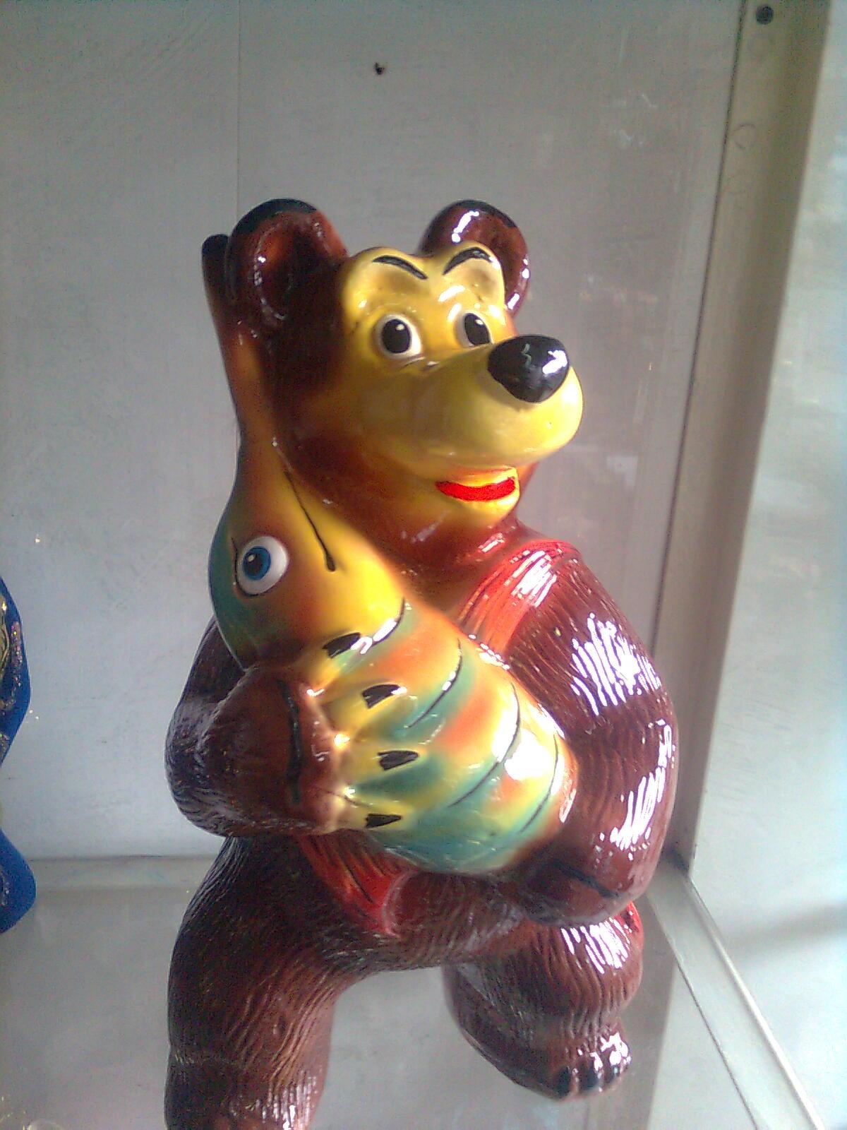 Поделка медведь на рыбалке
